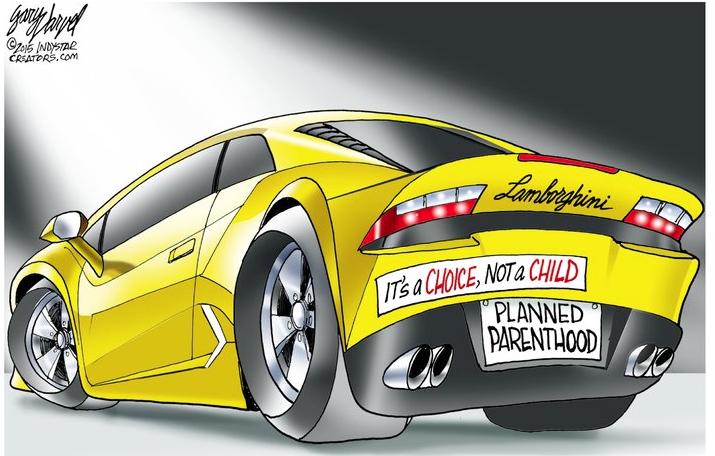 I want a Lamborghini