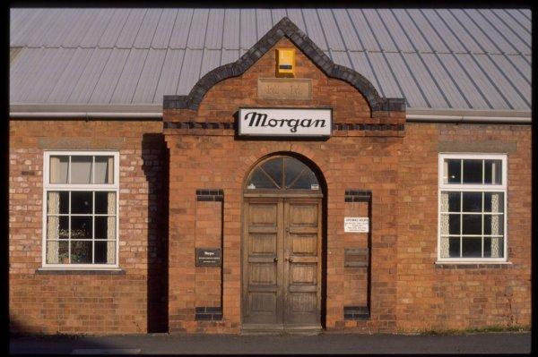 Entrance to the Morgan factory