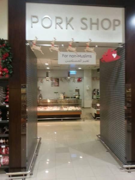 PorkShop1
