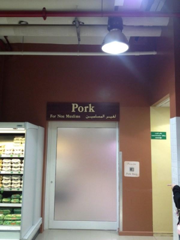 PorkShop2