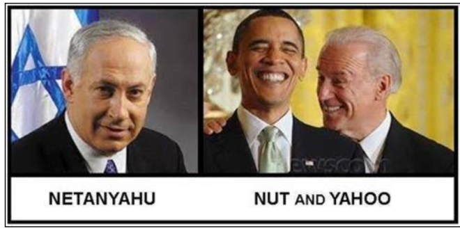Separated at Birth Netanyahu