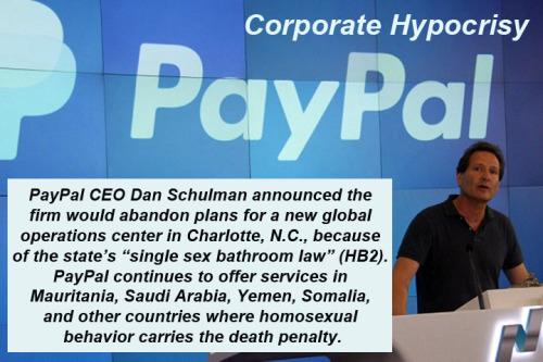 paypal-hypocrisy