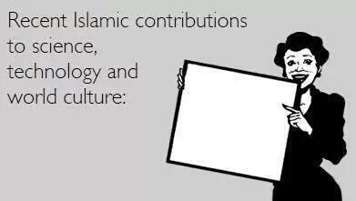 IslamicContributions