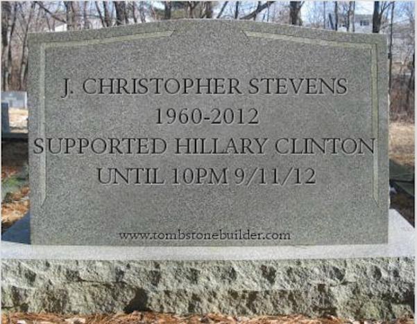 ChrisStevens_Hiltery