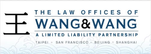 Wang & Wang