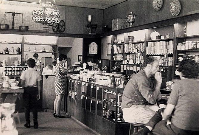 Peet's first store