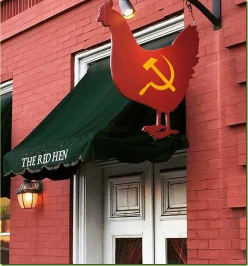 red hen rest sickle_thumb[6]