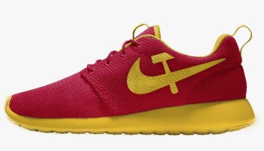 Nike Commie