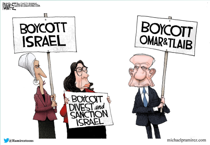Boycott the Squad