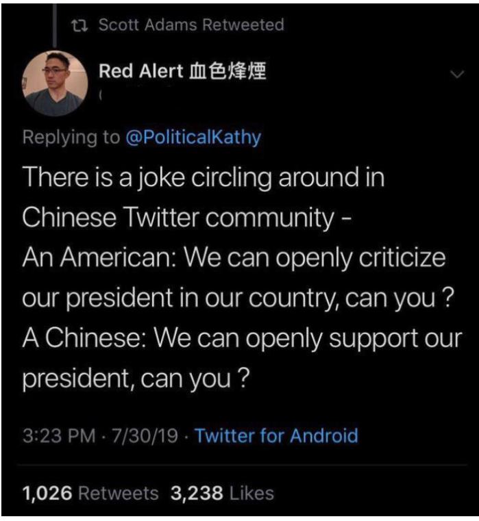Hong Kong Joke