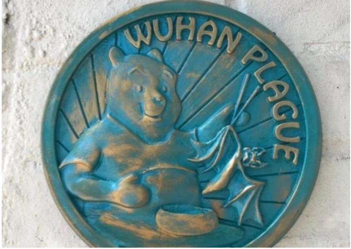Wuhan Plague
